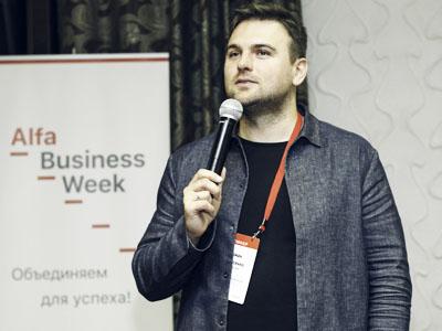 Роман Тарасенко, соучредитель и генеральный директор компании Krostu.com, эксперт в области маркетинга, лектор клуба клиентов Альфа-Банка