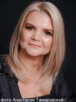 Наталья Табаринцева
